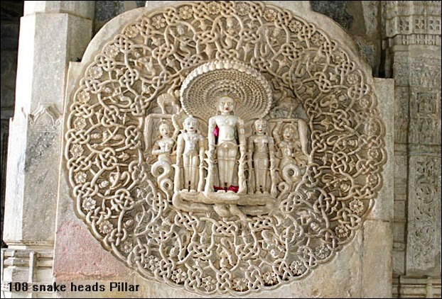 Ranakpur's Marble rock with 108 snake heads