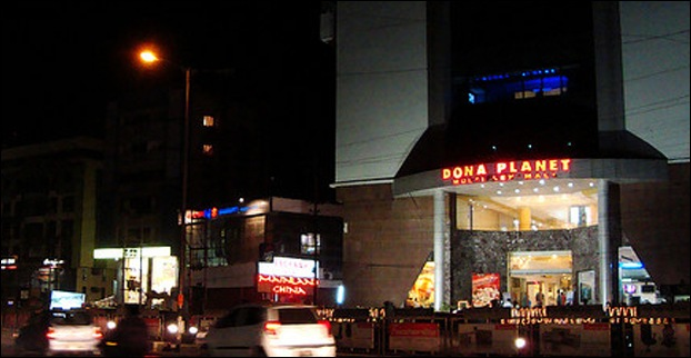 Night view of GS Road Market