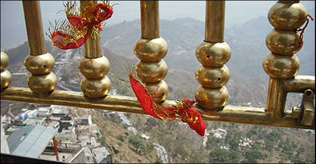 A View from Naina Devi temple in Bilaspur , Himachal Pradesh