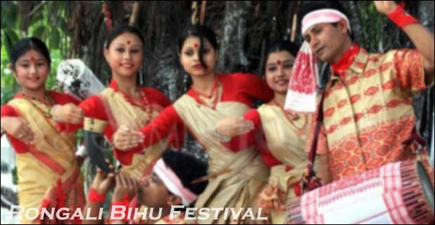 Rongali Bihu festival marks the onset of the Assamese New Year