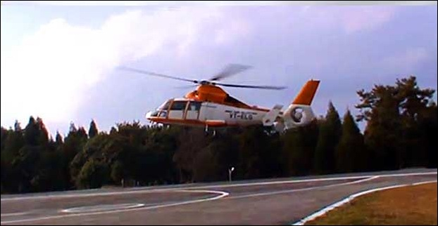 Helicopter Service to Shillong from Guwahati is affordable due to subsidization by the Governmentt