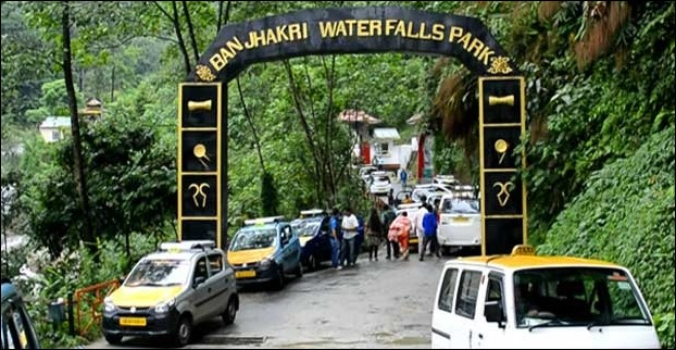 Banjhakri water fall complex entrance gate