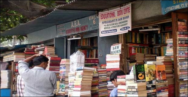 College Street Market is a book lovers delight place.