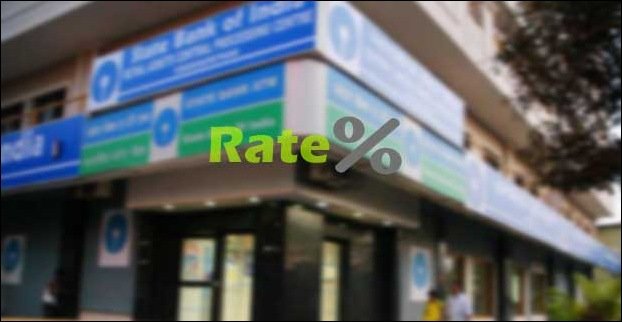 Interest rate for educational loans in India