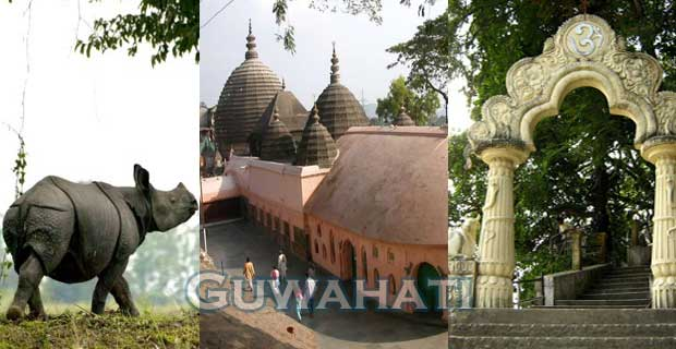 Guwahati Tourist Attractions