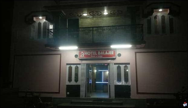 Hotel Balajee is 2nd Hotel nearest to NJP Station