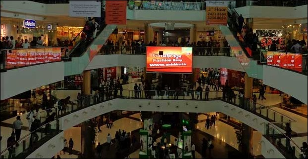 South City Mall is your place to buy branded items in Kolkata