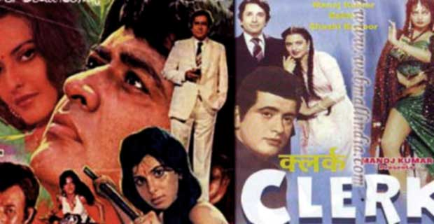 Cleak by Manoj Kumar was a big flop in its times