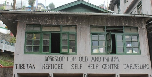 Tibetan Self Help Center can also be reached by including it in your site seeing list offered by taxi operators
