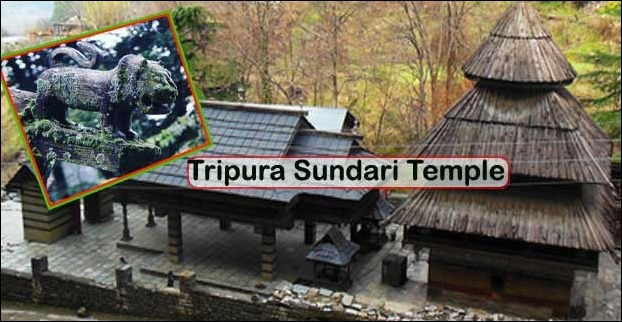 Tripur Sundari Temple is another tourist attraction in Naggar just at a distance 200 mts from Castle