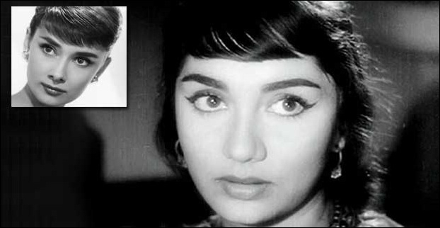 Sadhana's hairstyle was immensely popular and was inspired from British actress Audrey Hepburn